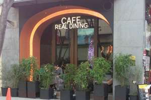REAL DINING CAFE Lille その5
