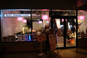 REAL DINING CAFE 神戸三田プレミアムアウトレット店 その6