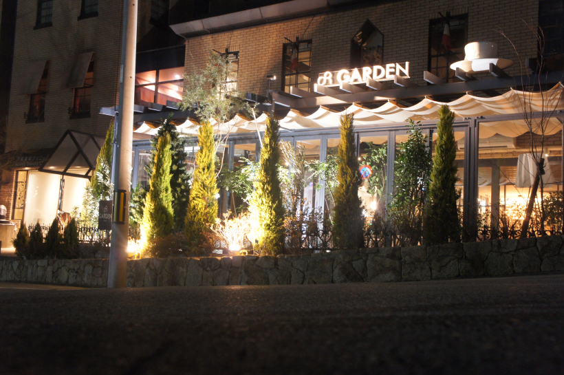 REAL DINING CAFE GARDEN ガーデン